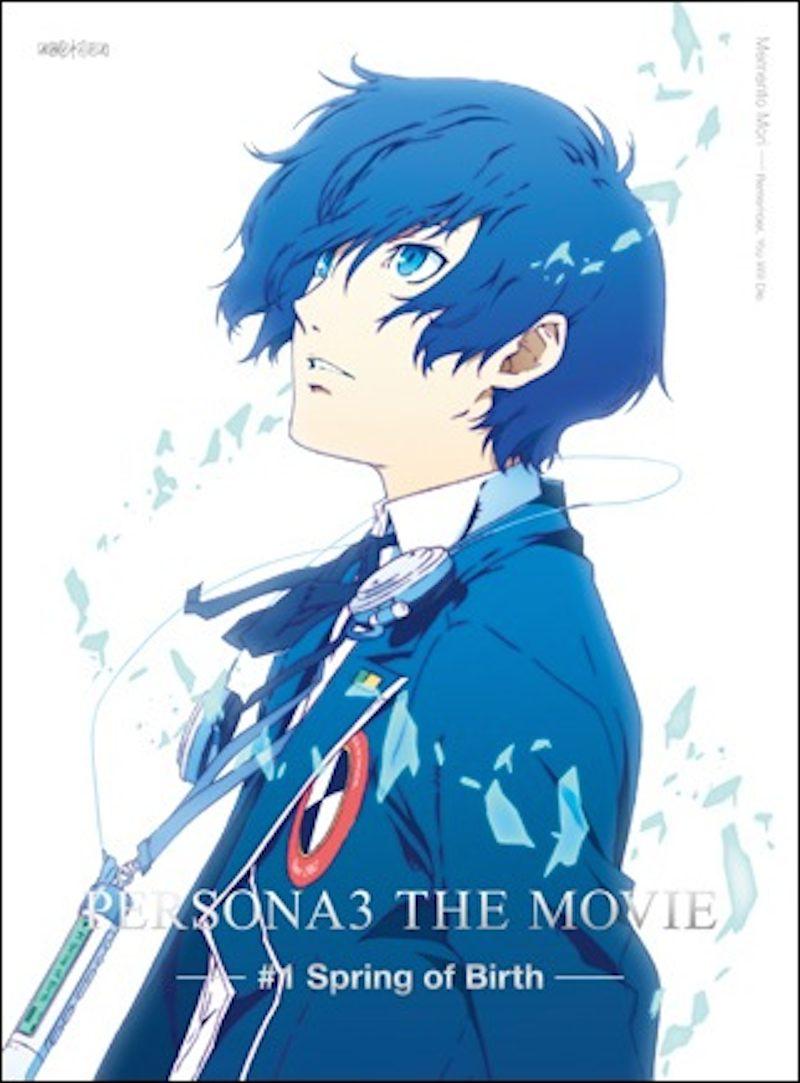 Shin Megami Tensei Persona 3 Persona3 cover