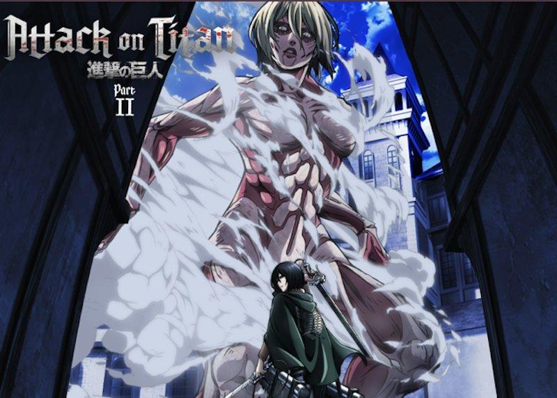 FUNimation 01
