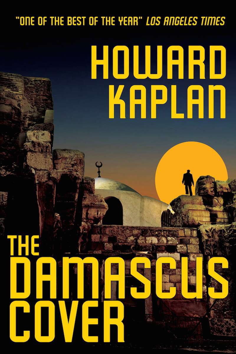Howard Kaplan The Damascus Cover cover
