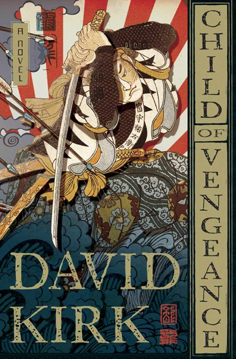 David Kirk Sword Of Honor Child Of Vengeance cover